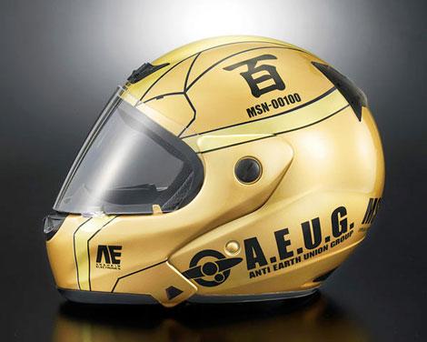 Gundam Helmet
