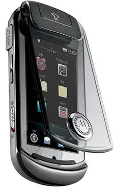 Motorola Prizm