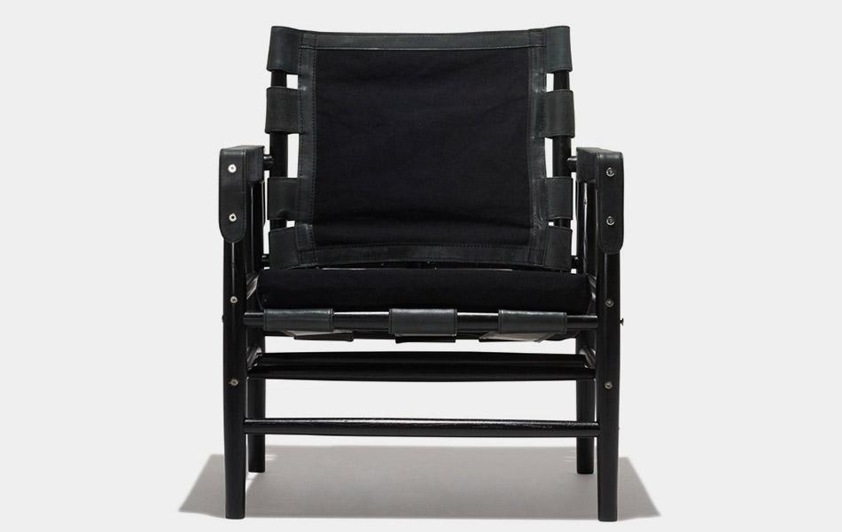 Serengeti Lounge Chair