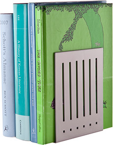 Container Store Bookends