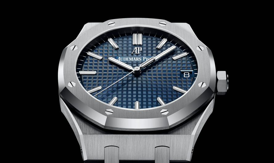 Everything You Need to Know About the AP Royal Oak